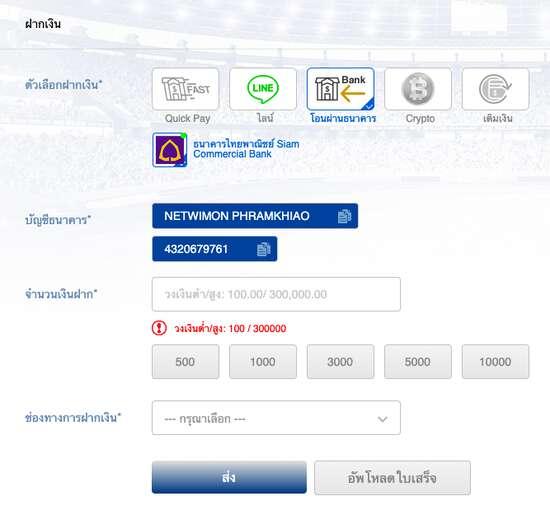 ตัวเลือกฝาก-ถอน Bk8.com ที่หลากหลายอำนวยความสะดวกให้แก่คุณ