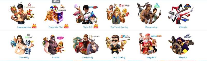 ค่ายเกมยักษ์จับมือสร้าง เกม Slot BK8 มาตรฐานระดับสากล