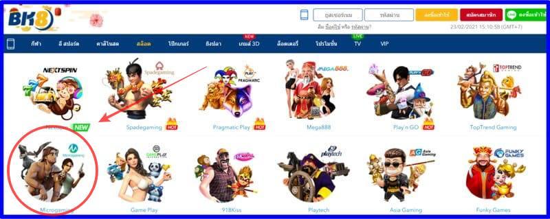ไมโครเกมมิ่งประเทศไทย ค่ายเกมแนวหน้าของเอเชีย